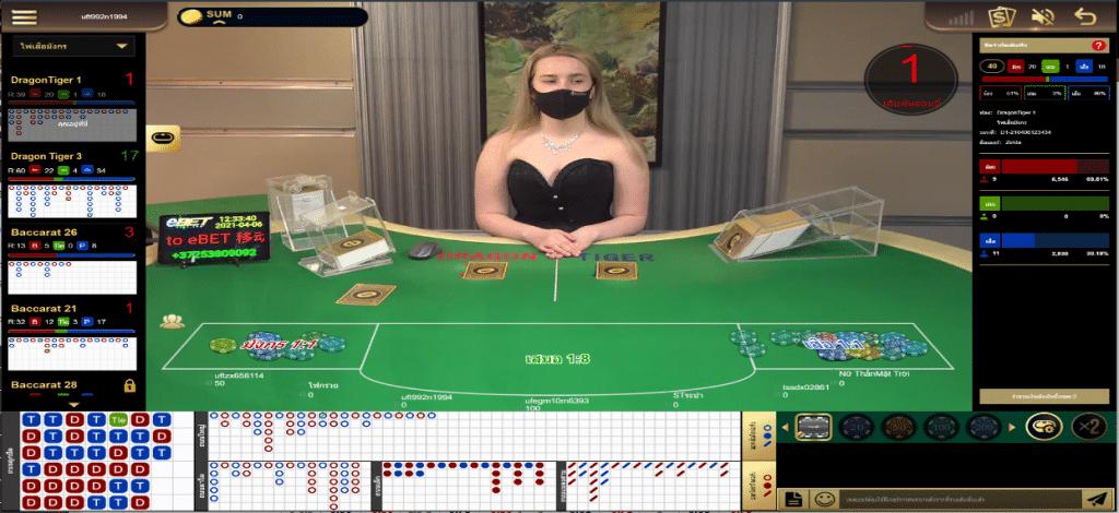รีวิว eBET Casino
