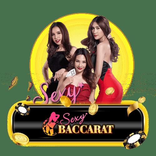 รีวิวคาสิโนออนไลน์ Sexy Baccarat